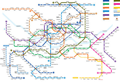 The Seoul subway system