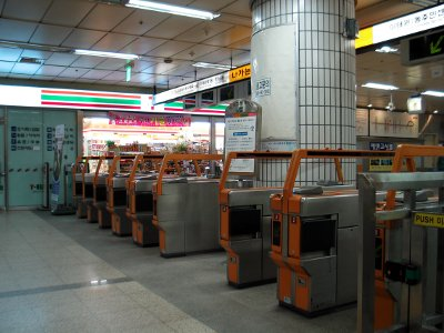 Clothing Underground Store Hours